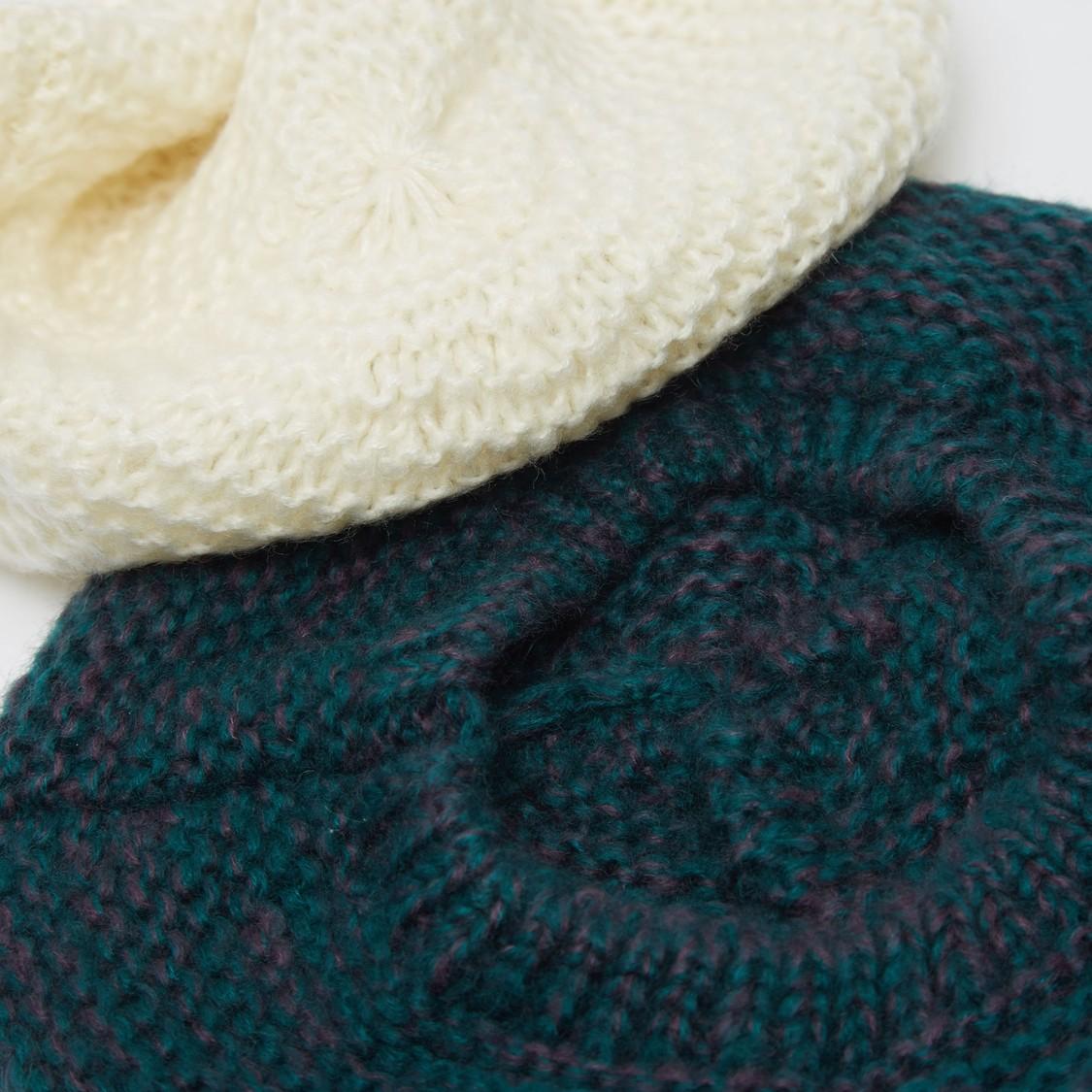 قبعة بيرية بارزة الملمس  - طقم من قطعتين