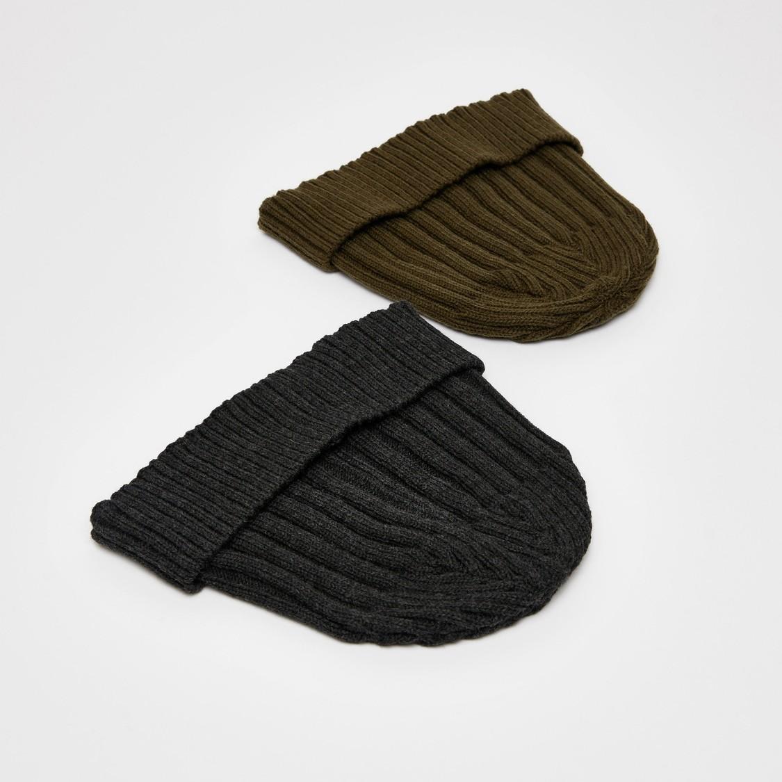 قبعة بيني سادة بحافة مضلّعة - طقم من قطعتين