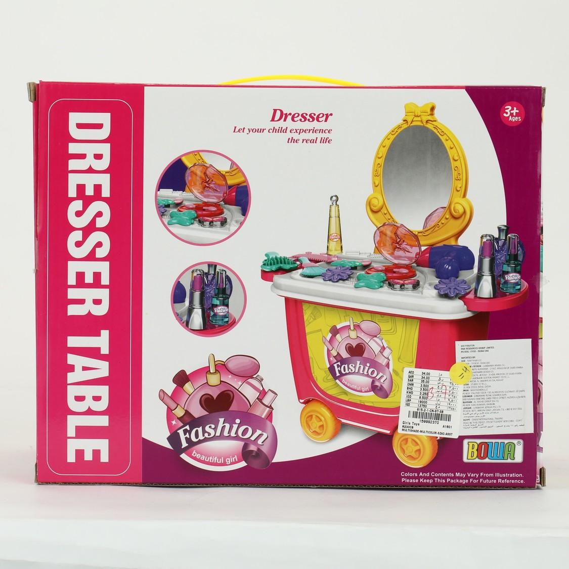 مجموعة ألعاب طاولة التزيين ومستحضرات التجميل