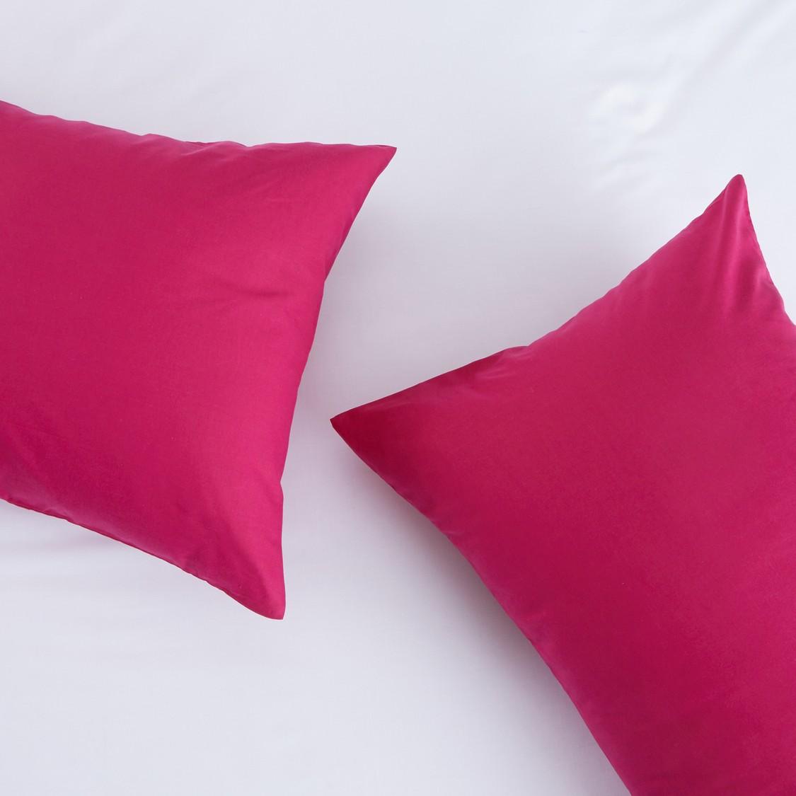 Rectangular Pillowcase - Set of 2