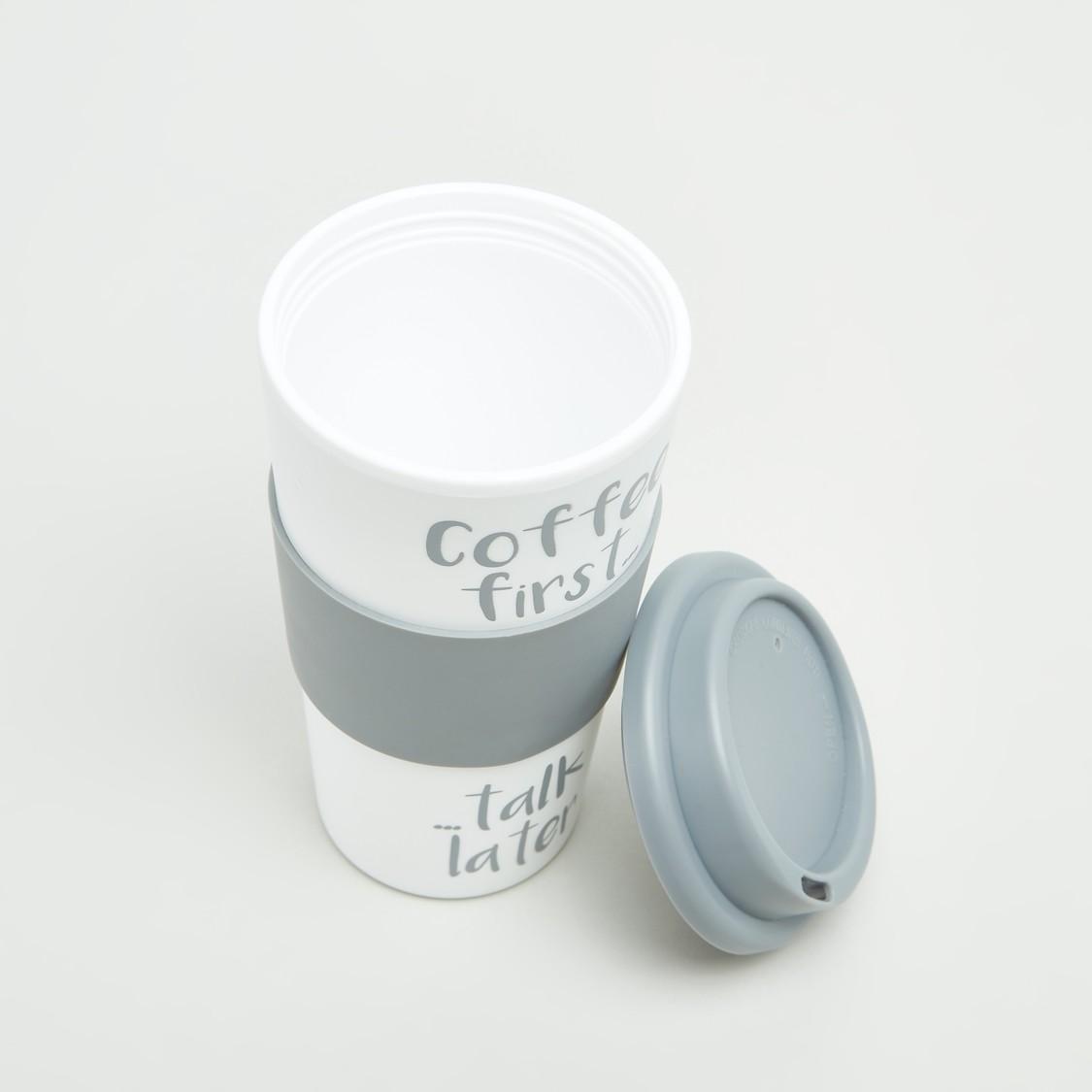 قدح قهوة للسفر بغطاء وطبعات - 18x9 سم