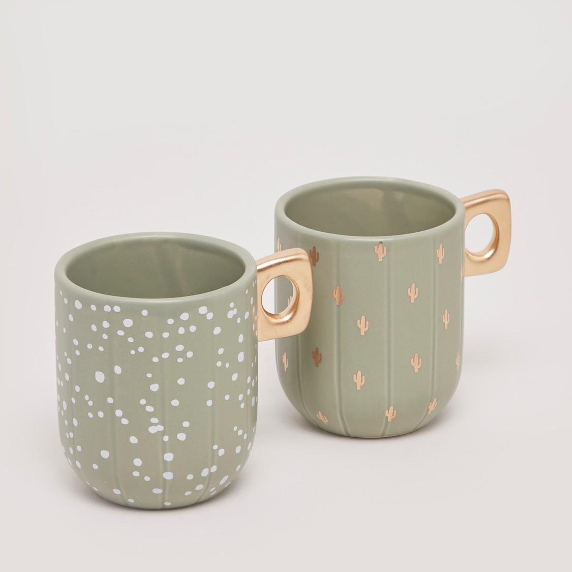 Set of 2 - Printed Mugs with Keyhole Handle