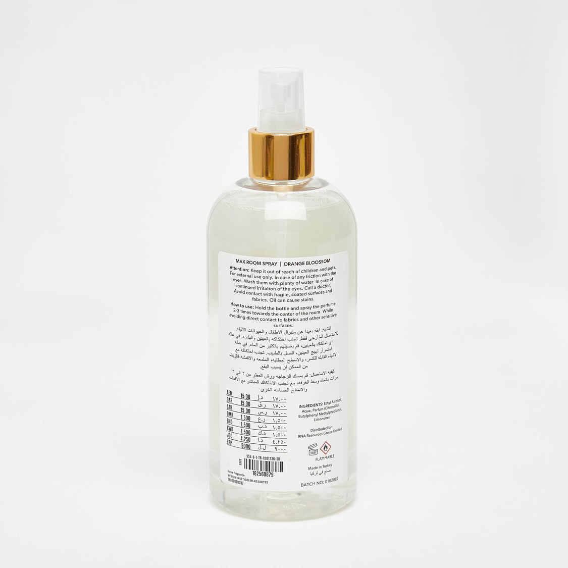 Orange Blossom Room Spray - 400 ml