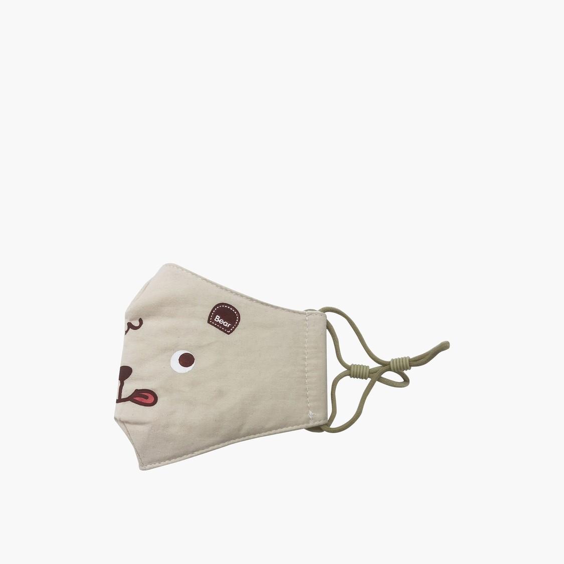 Set of 3 - Animal Print Reusable Mask