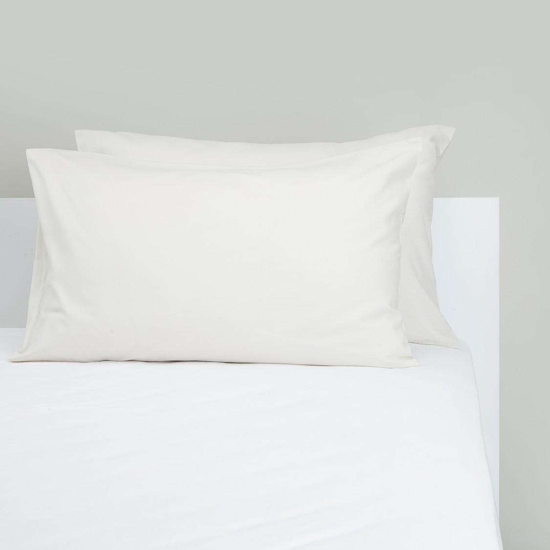 طقم غطاء وسادة سادة من قطعتين - 75x50 سم