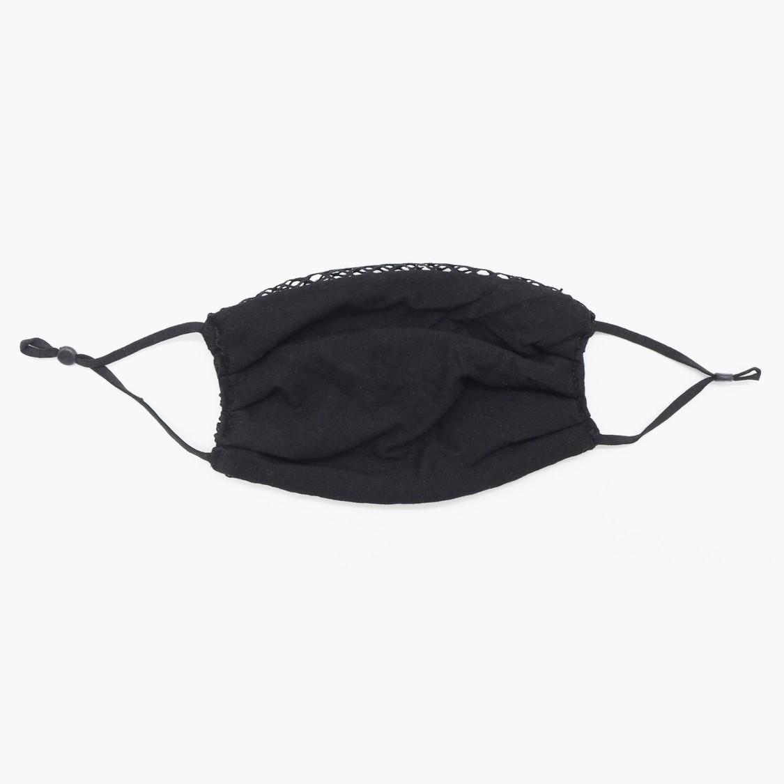 Textured Anti-Dust Reusable Mask