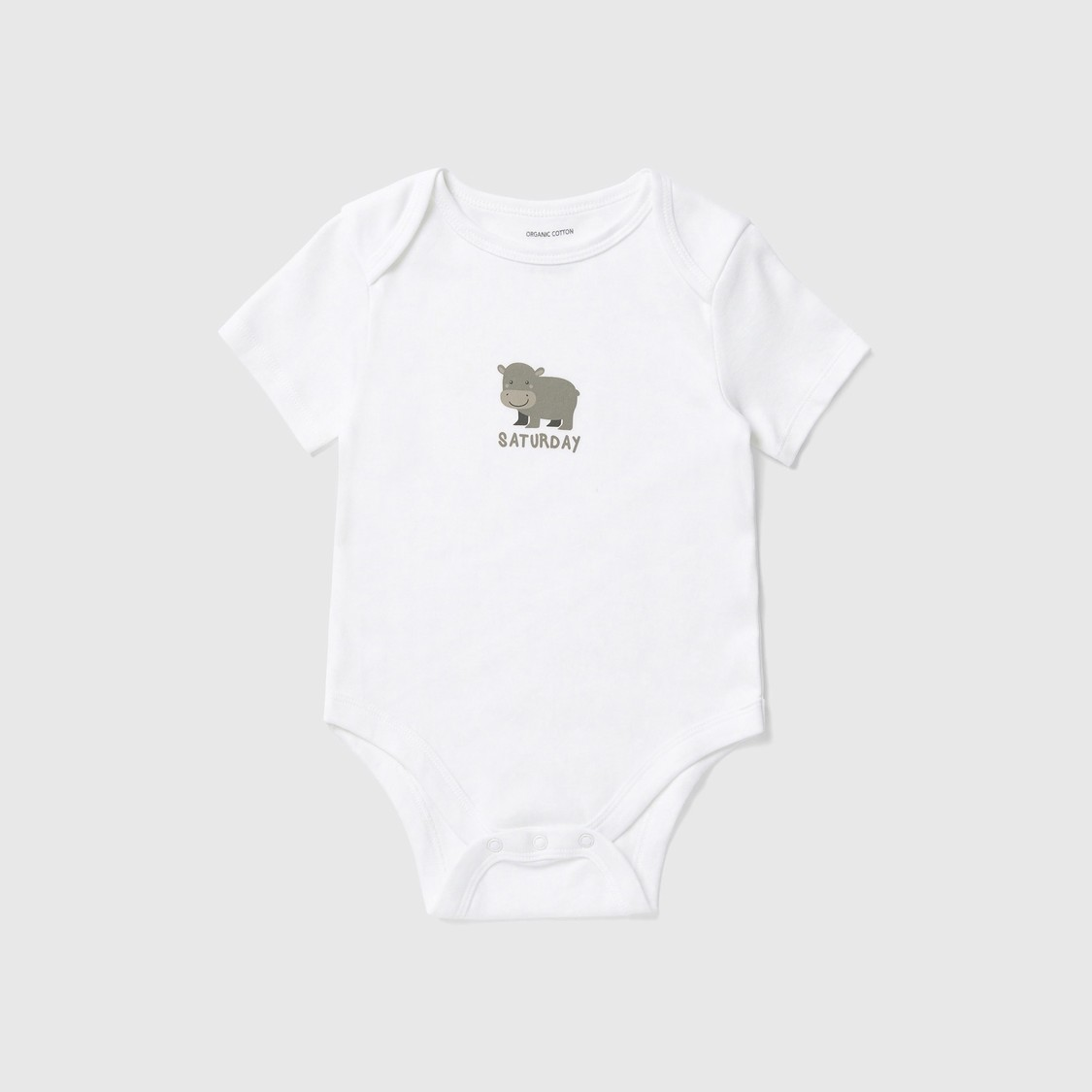 Set of 7 - Printed Bodysuit with Round Neck and Short Sleeves