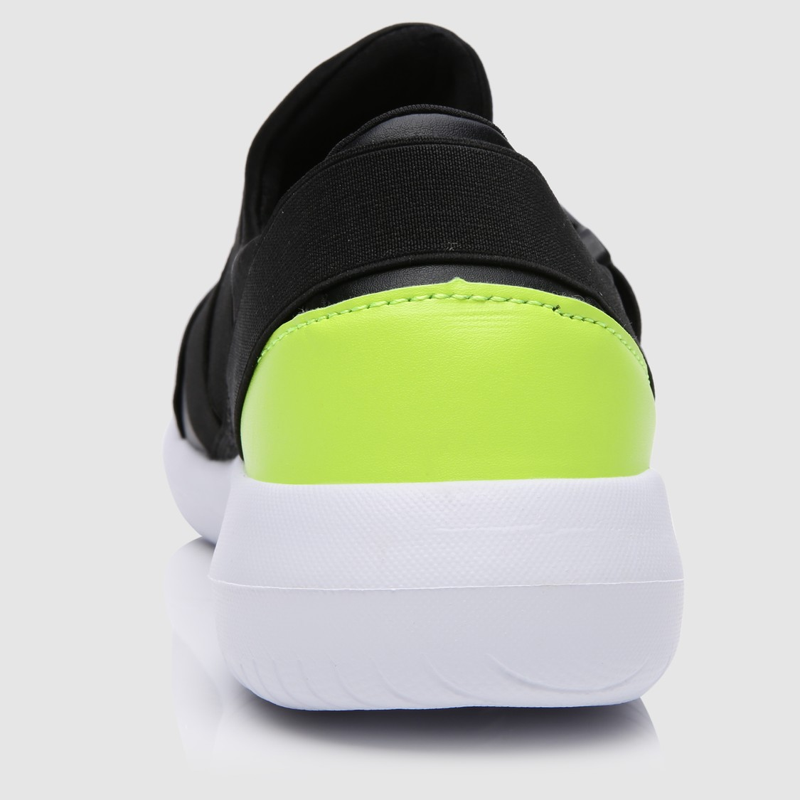 Sports Shoes with Elasticised Band and Buckle Closure