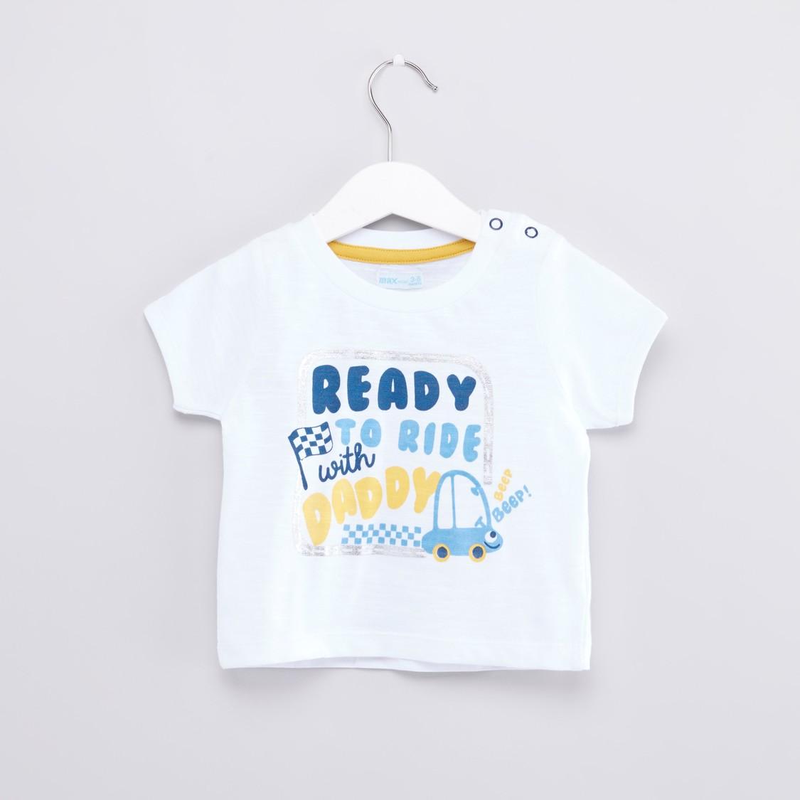 Printed T-shirt and Textured Shorts Set