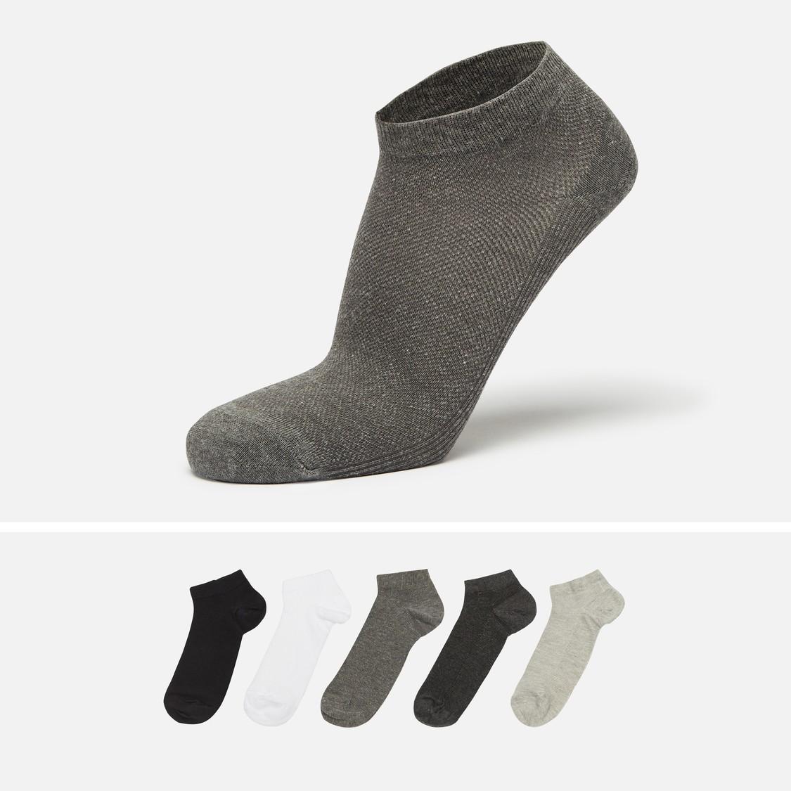 Set of 5 - Plain Ankle Length Socks