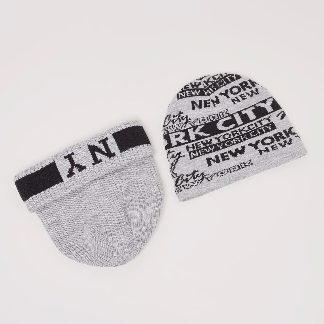 Set of 2 - Graphic Printed Beanie Cap