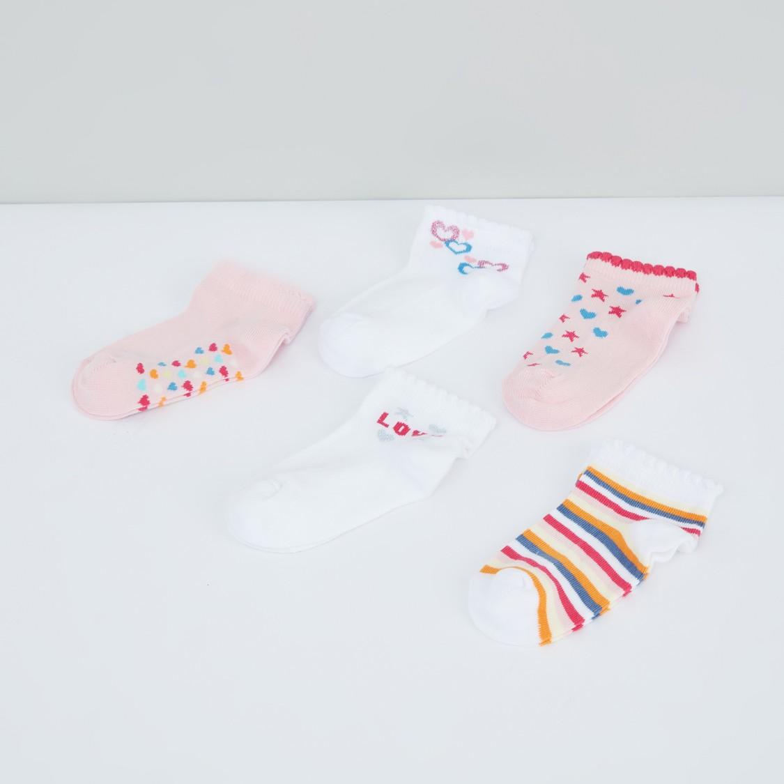 Printed Ankle Length Socks - Set of 5