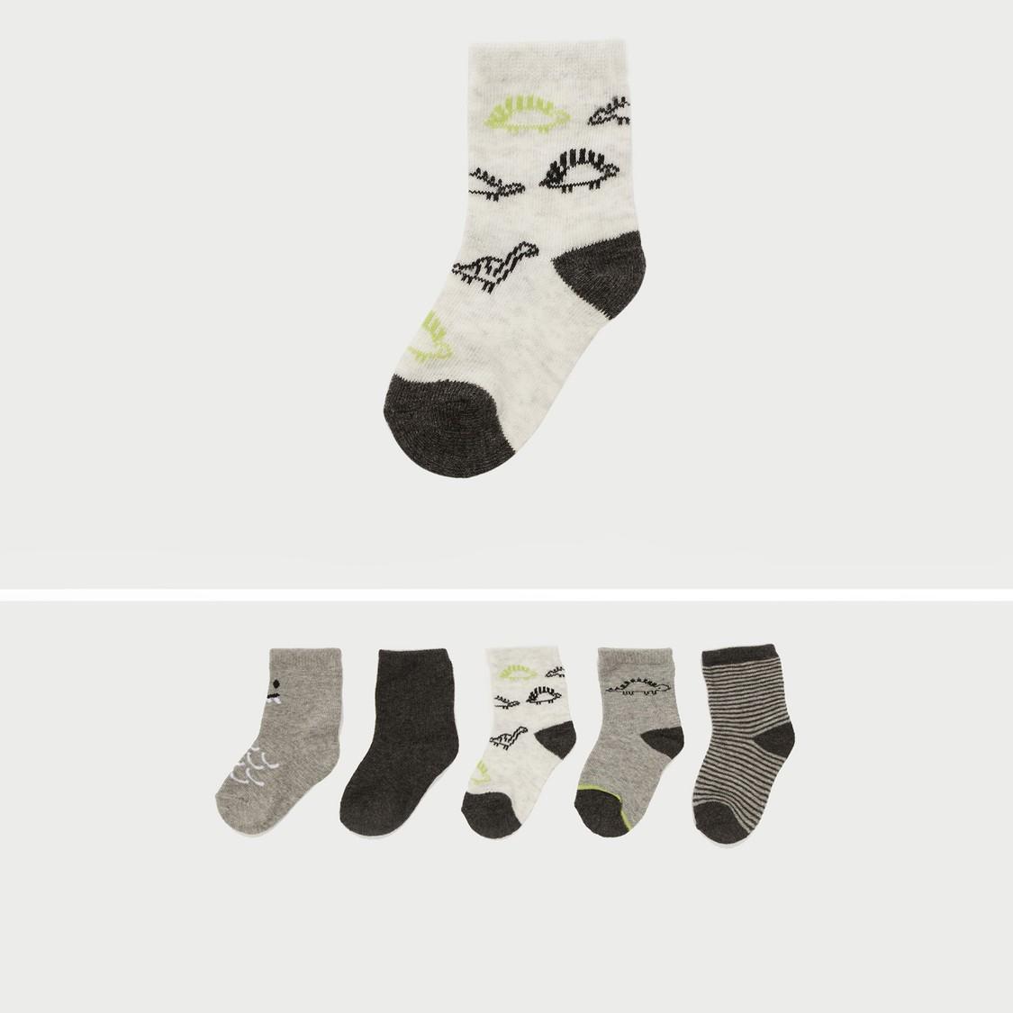 Pack of 5 - Printed Ankle Length Socks with Elasticised Hem