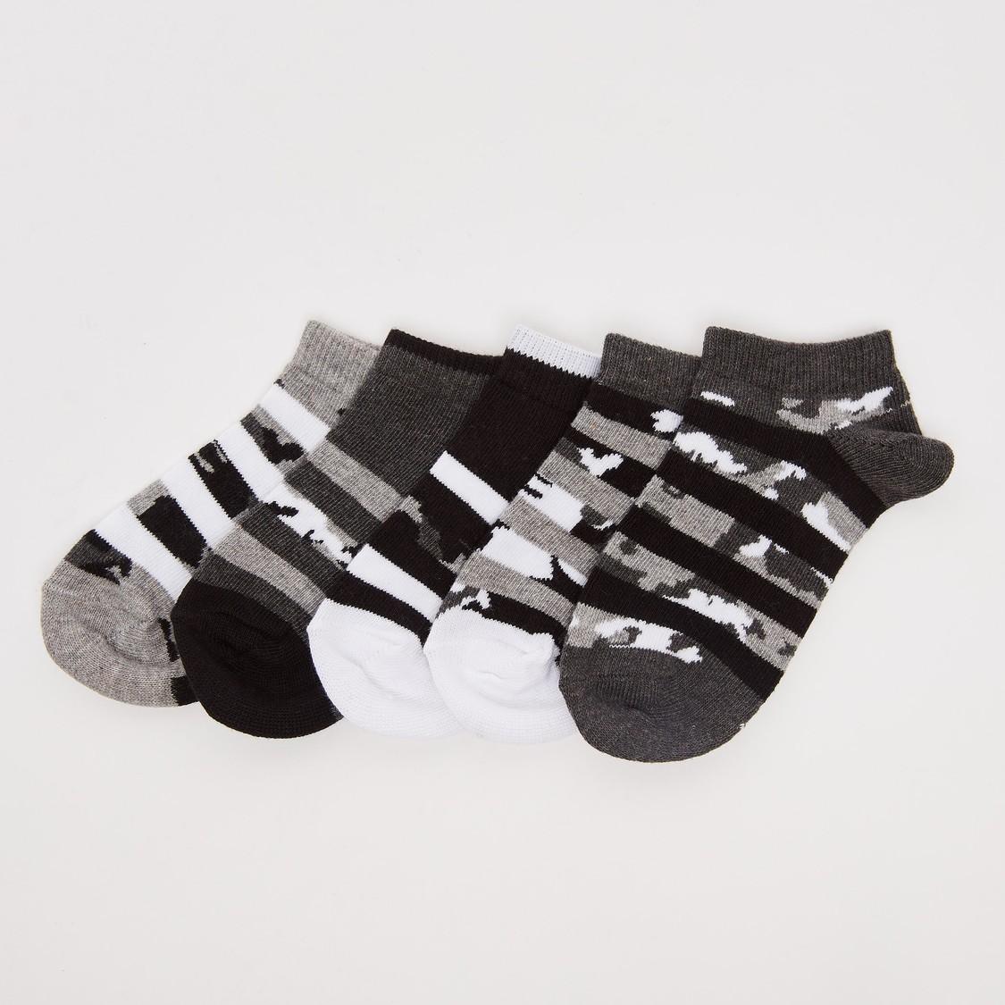 Set of 5 - Striped Socks with Camo Print