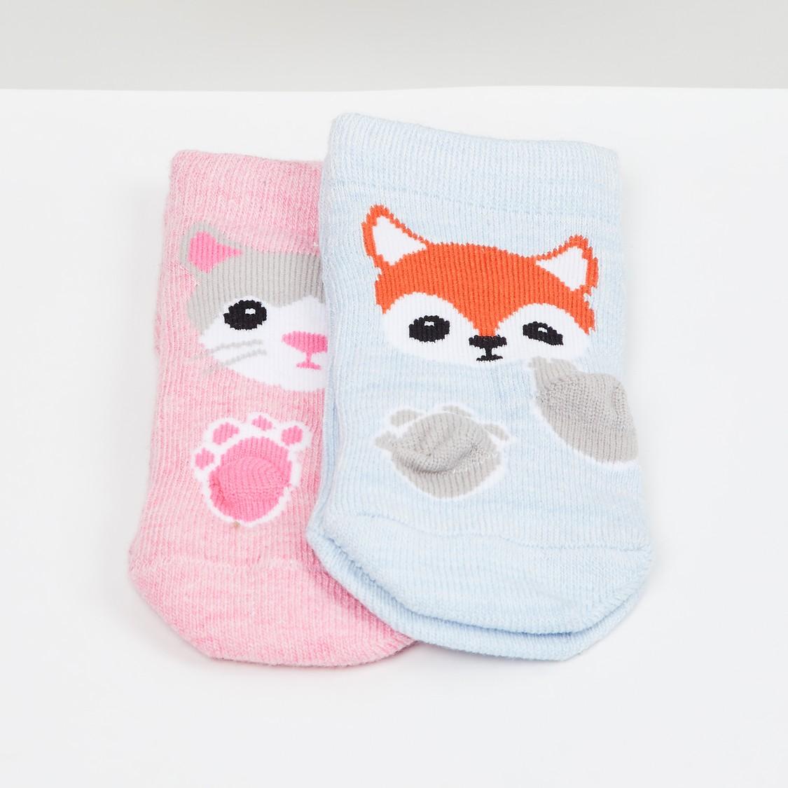 MAX Kids Woven Design Socks- Set of 2 - 2-4 Y