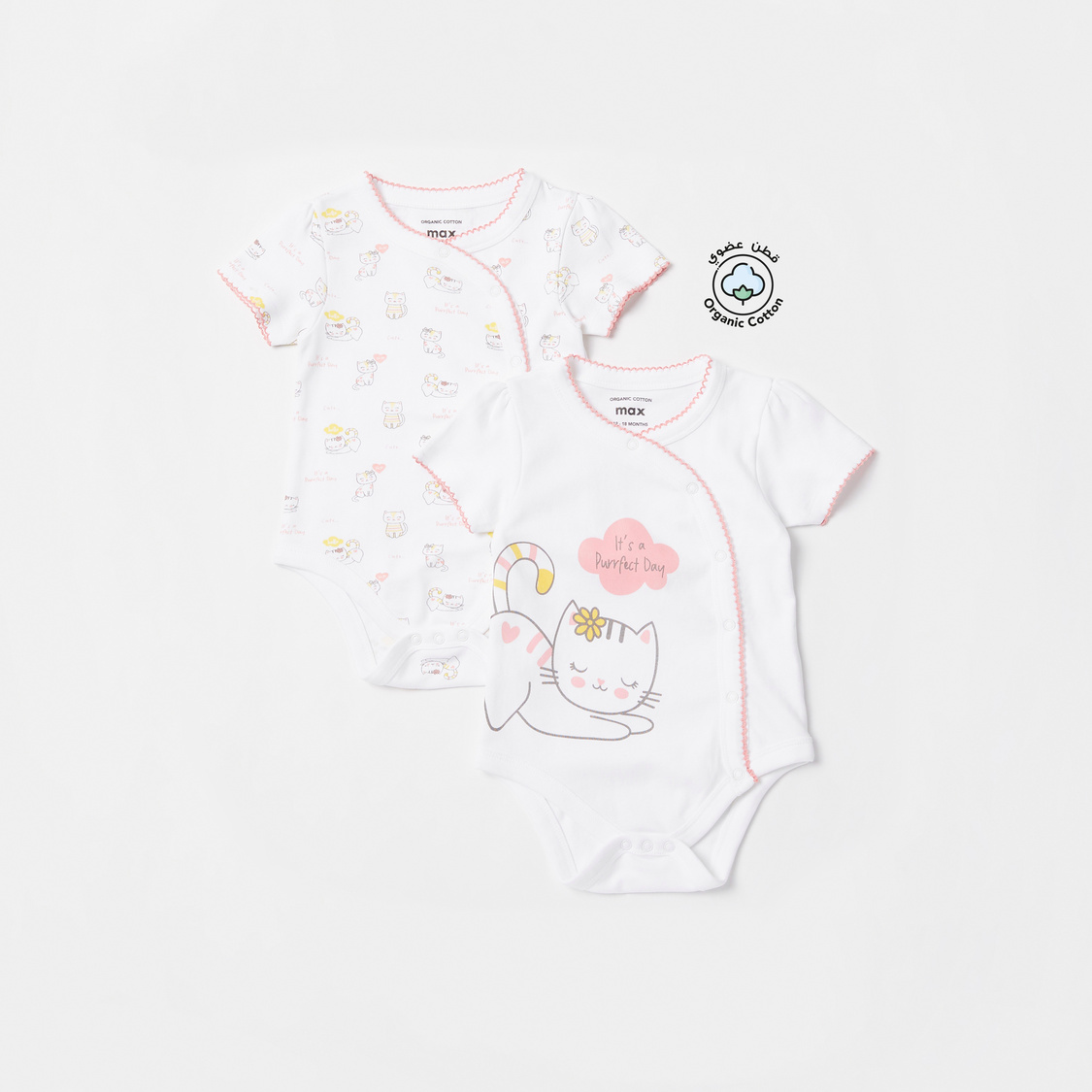 Set of 2 - Cat Graphic Print Bodysuits with Short Sleeves