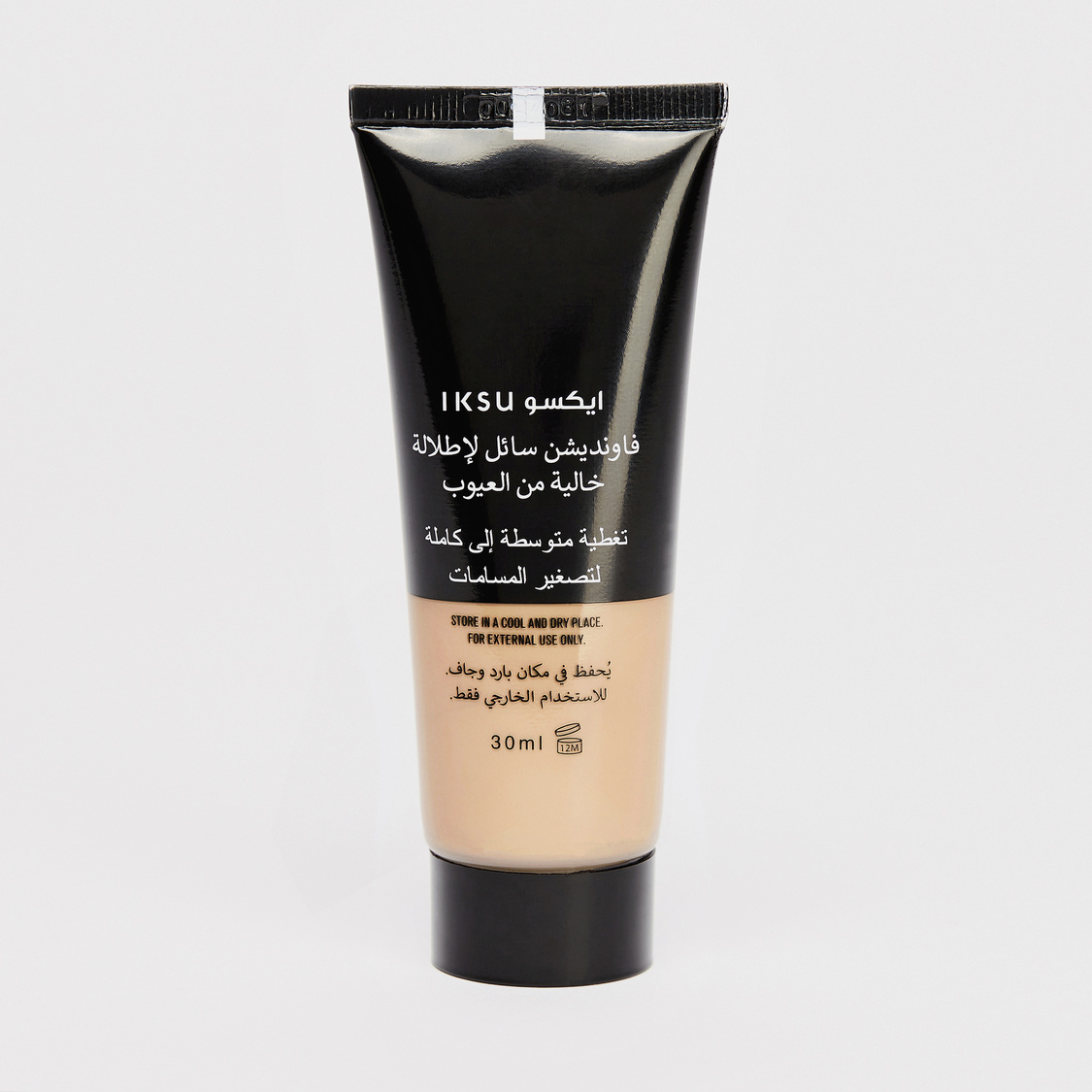 IKSU Flawless Finish Liquid Foundation