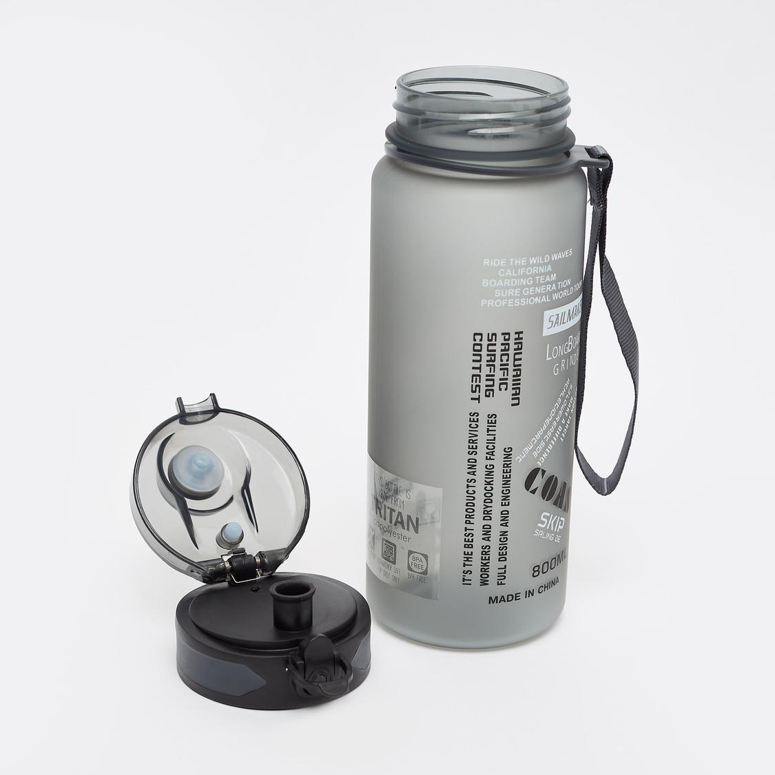 قارورة مياه بغطاء فليب ومقبض وطبعات - 750 مل