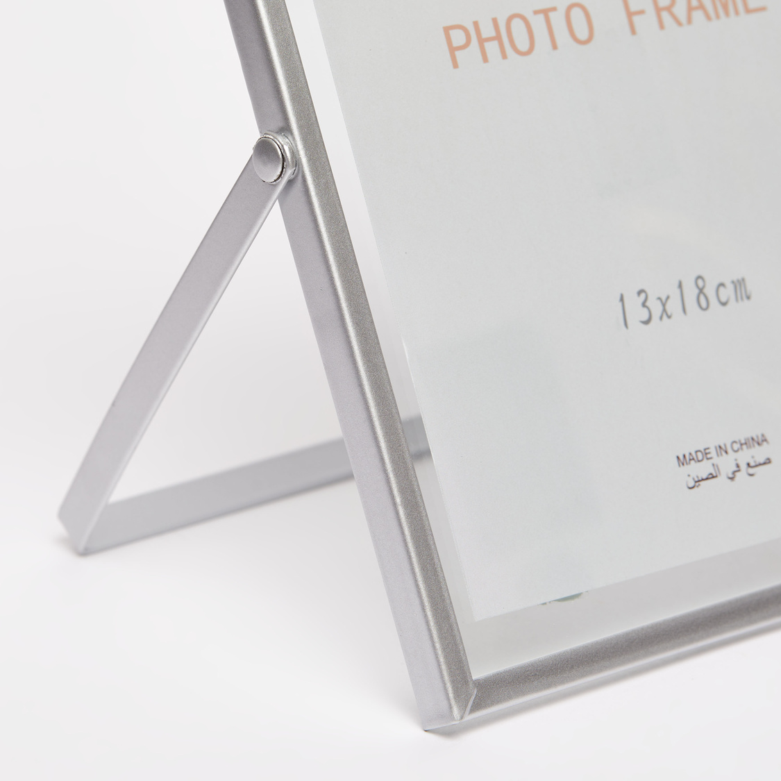 Rectangular Picture Frame with Stand - 18x13 cms