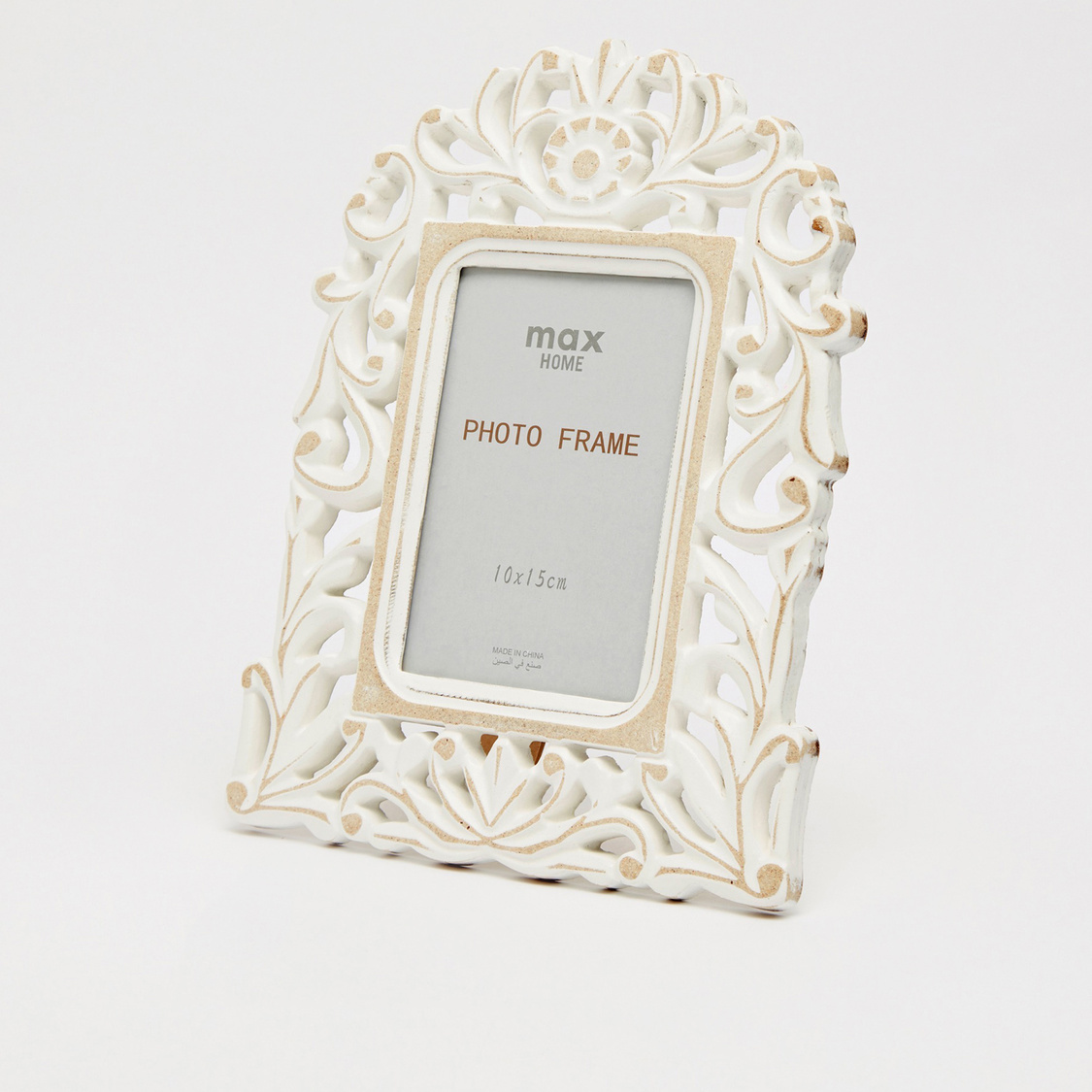 Rectangular Photo Frame - 15x10 cms