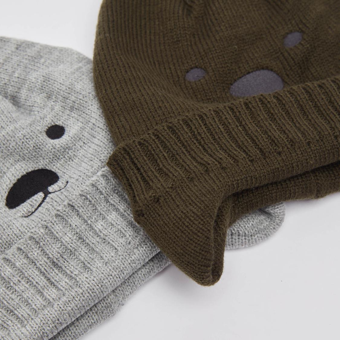 Set of 2 - Textured Beanie Cap with Cuffed Hem and Pom-Pom Detail
