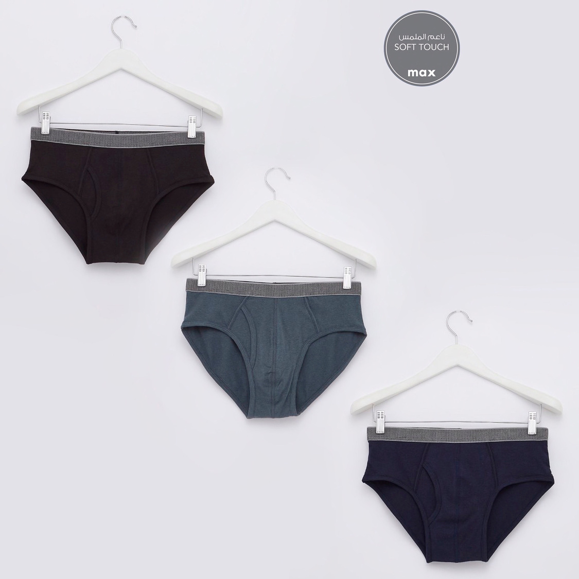 Set of 3 - Textured Briefs with Elasticised Waistband