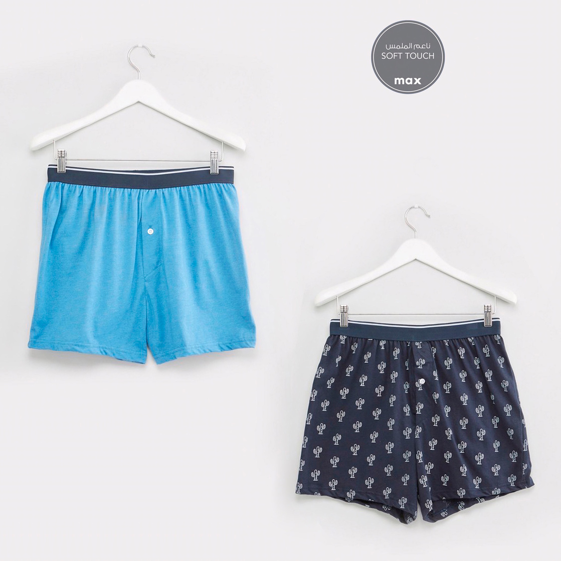 Set of 2 - Assorted Boxers with Button Detail
