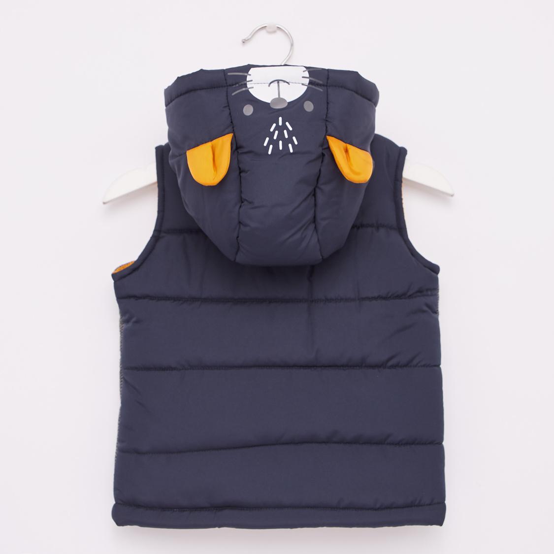Textured Gilet Jacket with Animal Print Hood and Zip Closure