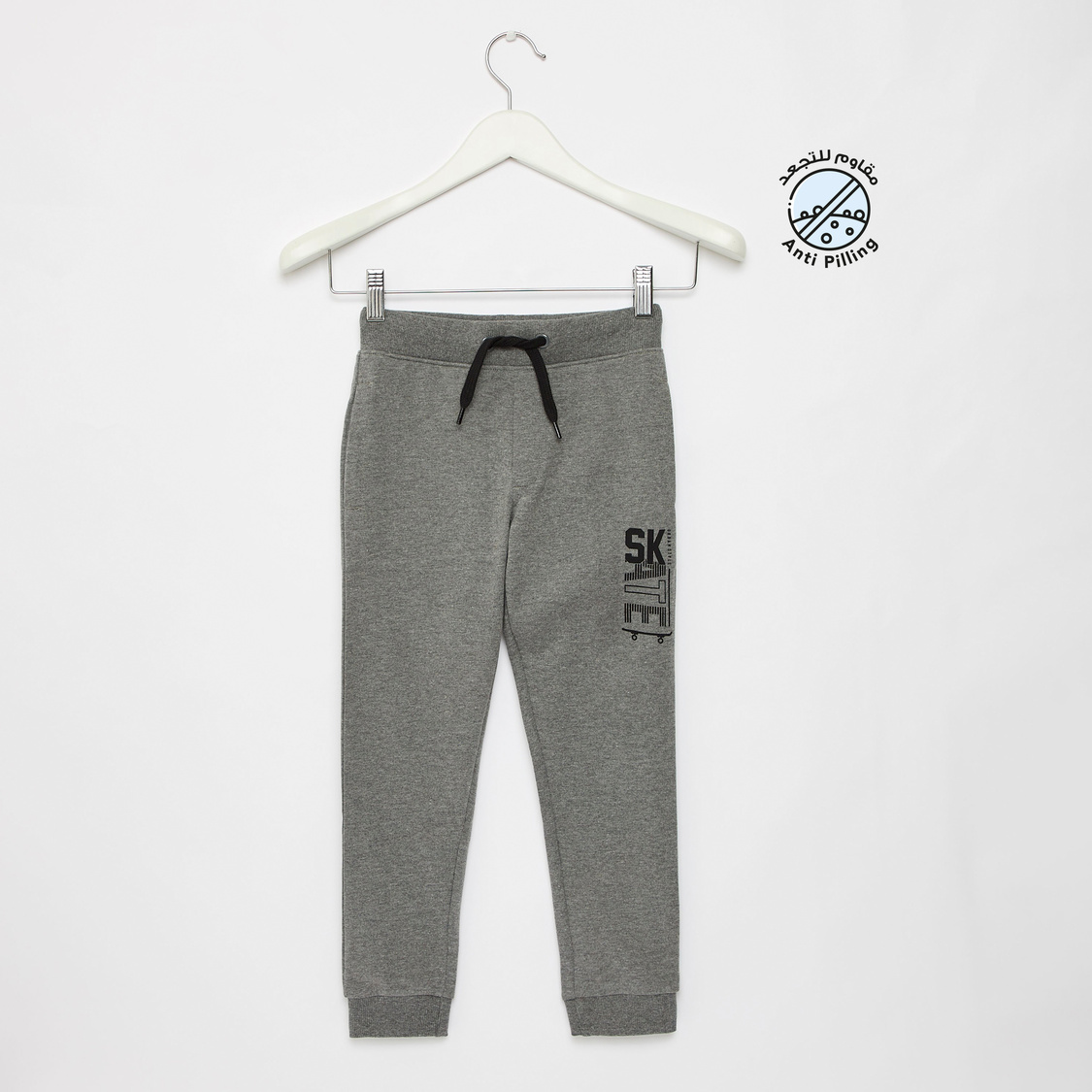 Full Length Graphic Print Jog Pants with Elasticised Waistband