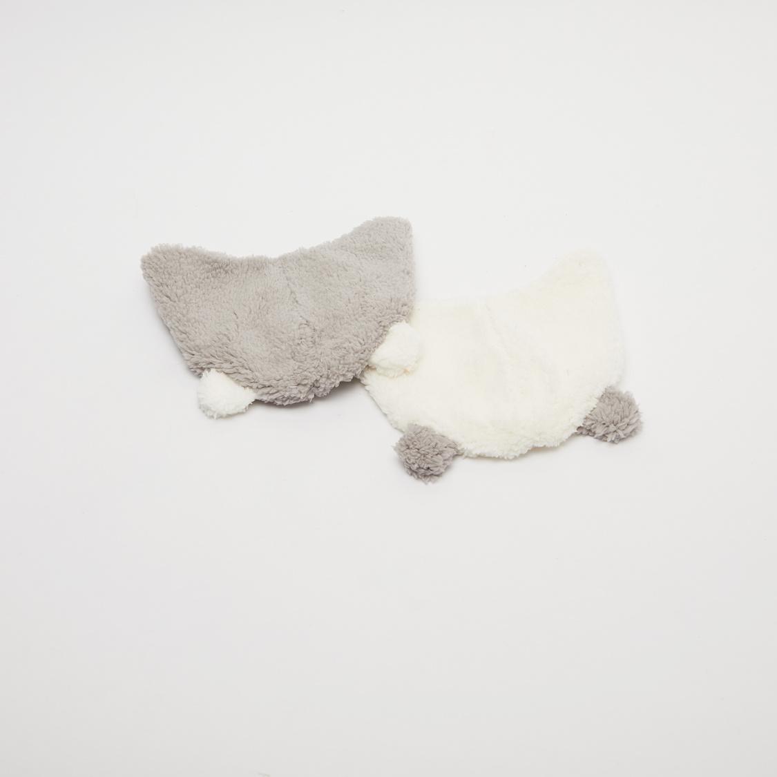Set of 2 - Plush Textured Beanie Cap