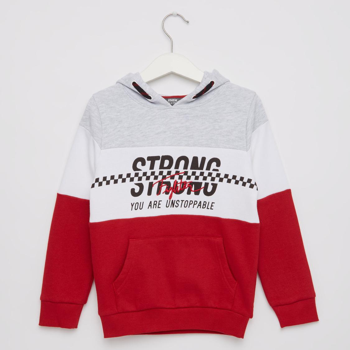 Printed Sweatshirt with Long Sleeves and Hood