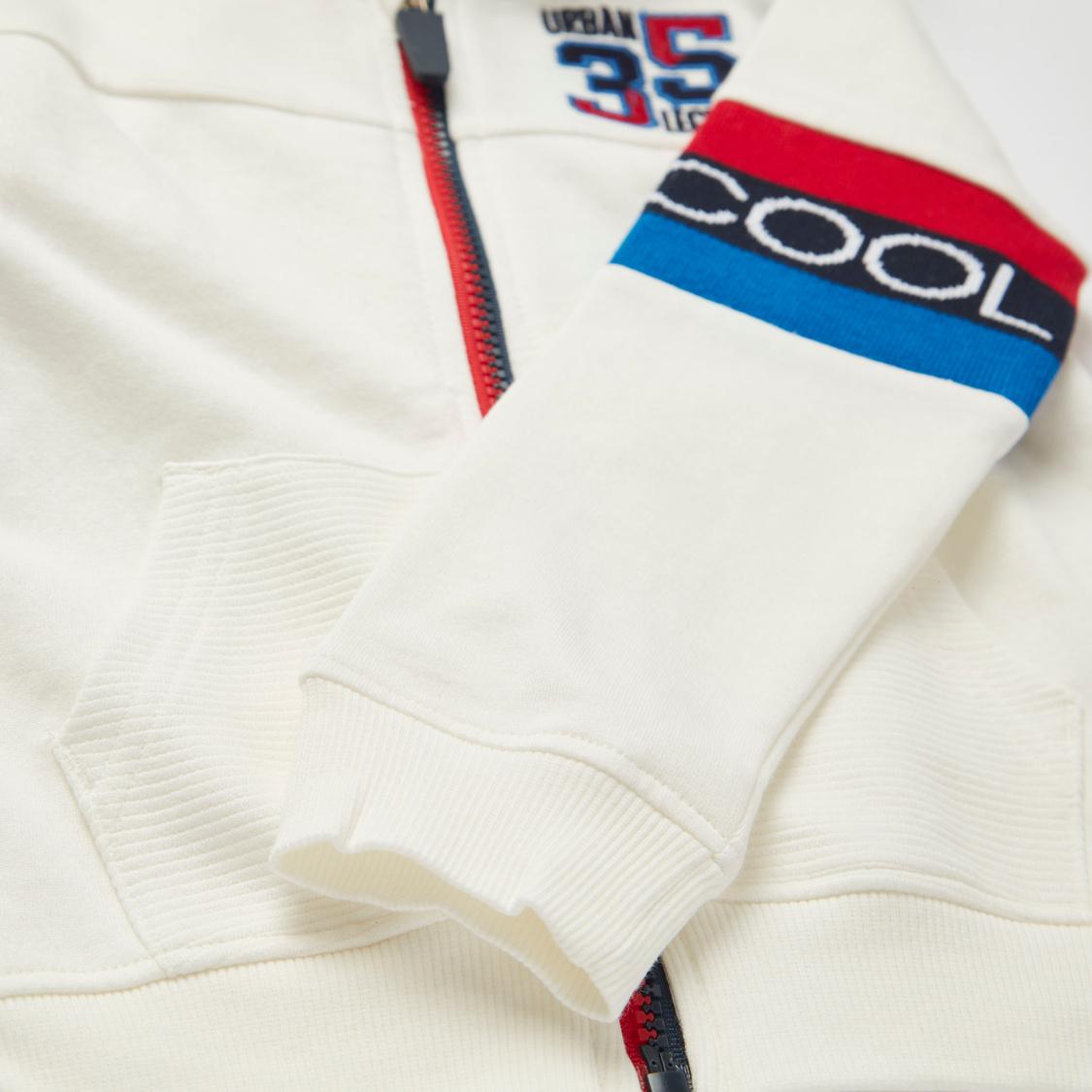 Printed Long Sleeves Hoodie and Jog Pant Set
