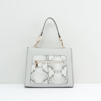 Animal Print Handbag with Shoulder Strap