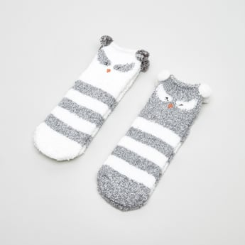 Set of 2 - Textured and Striped Ankle Length Socks