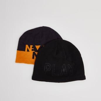 قبعات أطفال مزينة - طقم من قطعتين