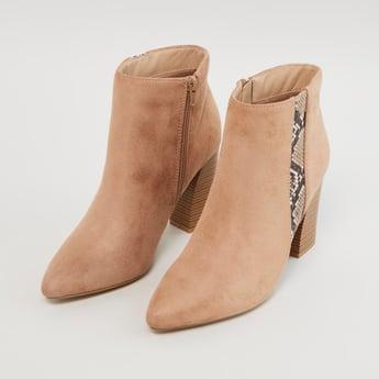 حذاء طويل بارز الملمس بسحّاب إغلاق