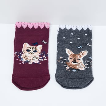 MAX Patterned Knit Socks - Pack of 2 Pcs.