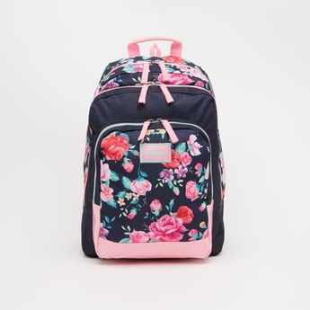 Floral Print Backpack with Adjustable Straps and Zip Closure - 16 Inches