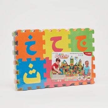 Puzzle Mats Series