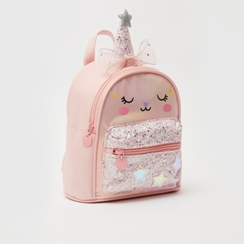 Applique Detail Backpack with Adjustable Straps and Zip Closure