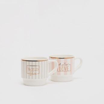 Set of 2 - Printed Mug