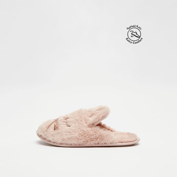 Embroidered Kitty Face Slip-On Slippers
