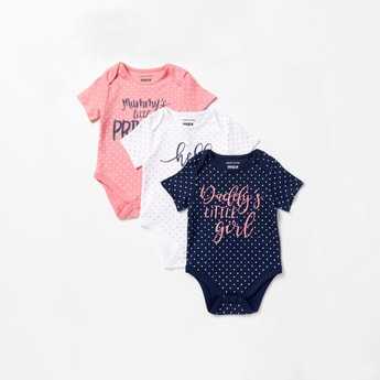 Set of 3 - Printed Round Neck Bodysuit with Short Sleeves