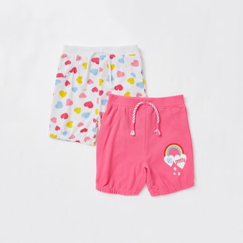 Set of 2 - Printed Shorts with Drawstring