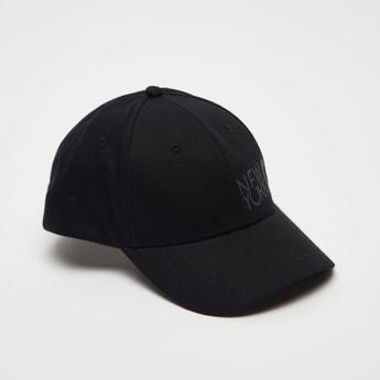 قبعة كاب بطبعات وحلقات إغلاق