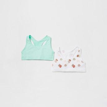 صدرية رياضية ألوان متعددة بظهر متقاطع  - طقم من قطعتين