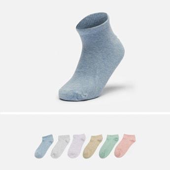 Set of 6 - Textured Ankle Length Socks