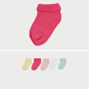 جوارب قوالب ملونة بطول الكاحل - طقم من 5 أزواج