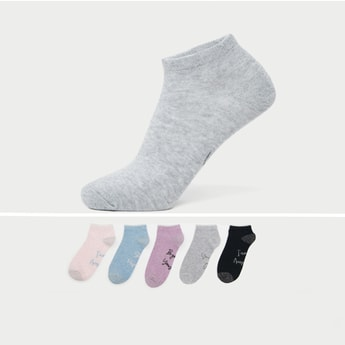 Pack of 5 - Printed Ankle-Length Socks with Elasticised Hem