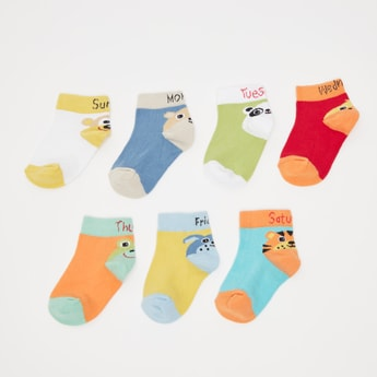 Pack of 7 - Printed Ankle Length Socks with Cuffed Hem